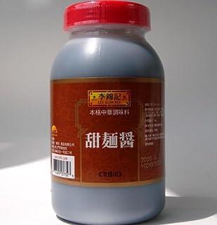 李錦記 甜麺醤1kg/ポリ瓶【リキンキ あまみそ 業務用 甜面醤】香港中国産