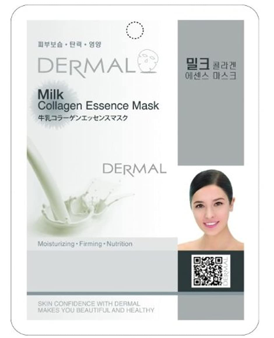 どんよりした対人頑丈ミルクシートマスク(フェイスパック) 100枚セット ダーマル(Dermal)