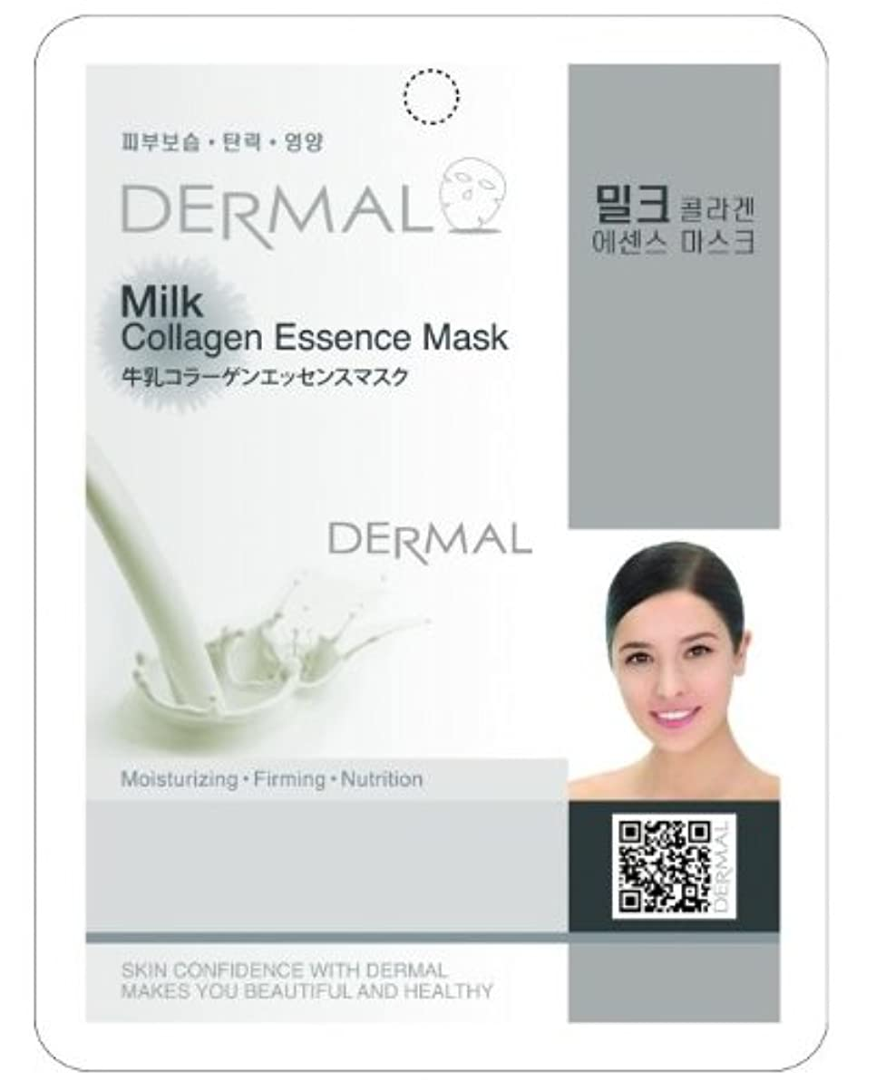 雑草無意味めまいミルクシートマスク(フェイスパック) 100枚セット ダーマル(Dermal)