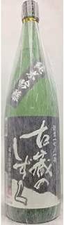 古蔵のしずく 純米吟醸 [ 日本酒 新潟県 720ml ]