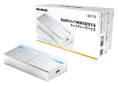 AVerMedia UVCキャプチャーデバイス BU110 DV456