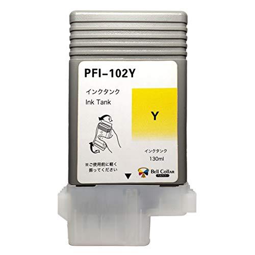 3年保証 キャノン (CANON)用【 PFI-102Y 】互換 インクタンク (インクカートリッジ) iPFシリーズ対応 0898B001 ベルカラー製