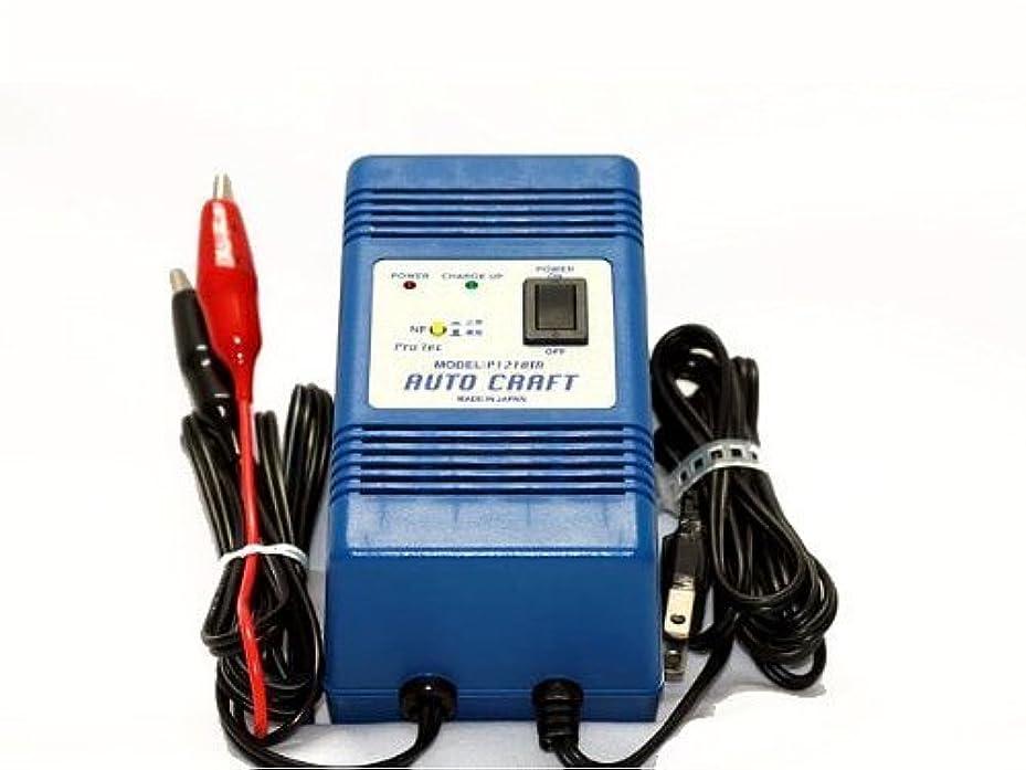 反逆孤児パスタオートクラフト 12V バイク用 バッテリー トリクル充電器 P1210TR (密閉型、 シールド型、 開放型 全バッテリー対応)