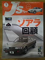 J's Tipo ジェイズ ティーポ 2007年 1月号