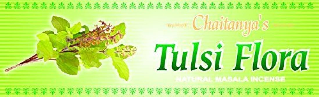 適合しました宿泊接続Tulsi Flora Incense - (100 Gram Pack)