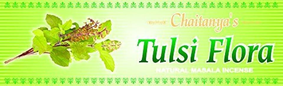 アカウント官僚鳩Tulsi Flora Incense - (100 Gram Pack)