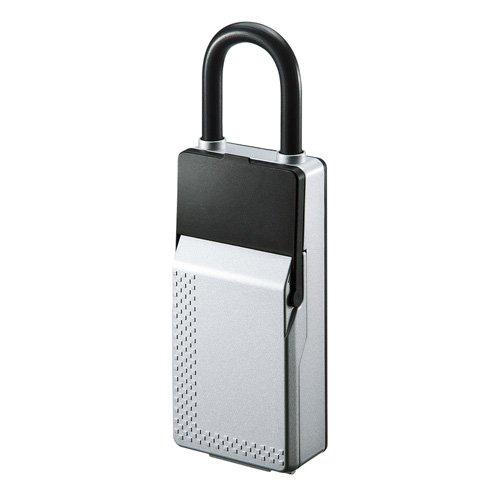 SANWA SUPPLY(サンワサプライ)『セキュリティ鍵収納ボックス 2段階開閉式 (SL-75)』
