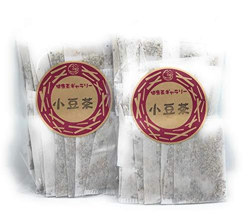 あずき茶 ( 小豆茶 ) 20袋(8g×20袋)×2個セット Red Bean Tea【国産 あずき 粉末 100% ティーバッグ 】健康茶ギャラリー