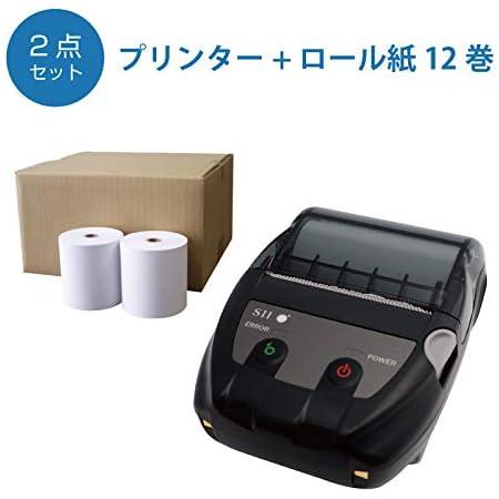 SII モバイルプリンター MP-B20 ロール紙12巻セット