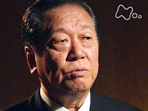 """第1回 1993-1995 """"政権交代""""誕生と崩壊の舞台裏"""