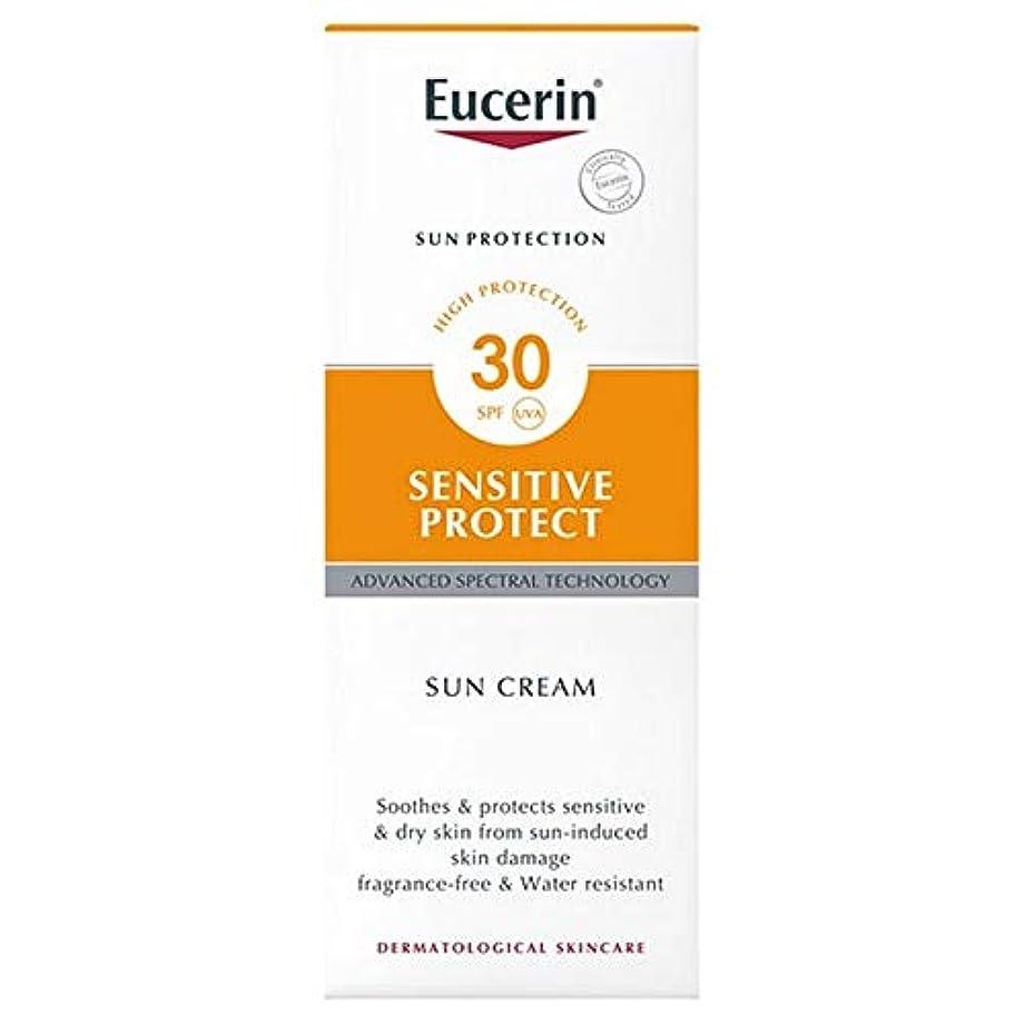 寛大なお手伝いさん理想的[Eucerin ] ユーセリン敏感プロテクト日クリームSpf30の50ミリリットル - Eucerin Sensitive Protect Sun Cream SPF30 50ml [並行輸入品]