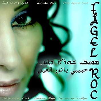 Mokhebi / Habibi Ya Nour El Ain