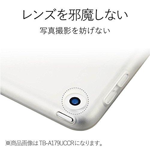 『エレコム iPad Air 10.5 (2019)、iPad Pro 10.5 (2017) ケース ソフトケース スマートカバー対応 クリア TB-A17UCCR』の3枚目の画像