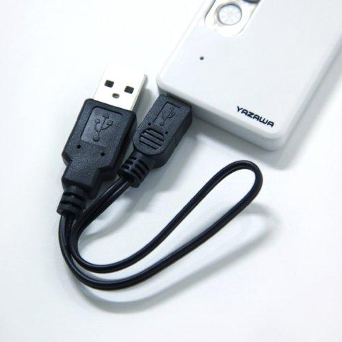 ヤザワUSB充電式ライター安全機能付きLED電球搭載TVR23WH