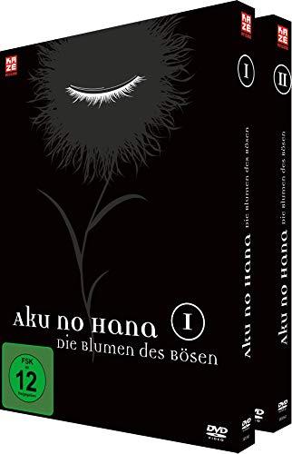 Aku no Hana: Die Blumen des Bösen - Gesamtausgabe - [DVD]