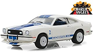 Greenlight 44790-A Charlie's Angels Jill Monroe's (Farrah Fawcett) 1976 Ford Mustang II Cobra II 1/64 Scale