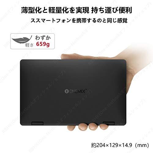 41JO0aRJCmL-GeekbuyingでCore i3-10110Y搭載の「OneMix 3S Plus」が販売開始[PR]