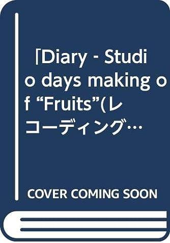 "「Diary‐Studio days making of ""Fruits""(レコーディング日誌)」 (SPOKEN WORDS)"