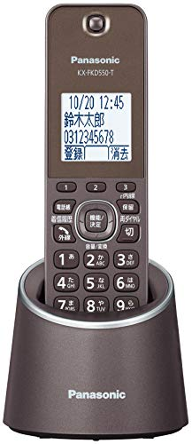 Panasonic VE-GDS15DL-T Digital Cordless Telephone, Equipped with Anti-Spray, Brown