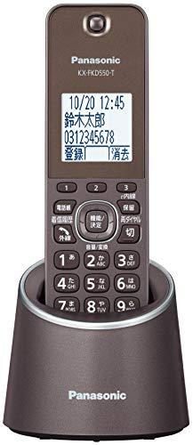 パナソニック デジタルコードレス電話機 迷惑防止搭載 ブラウン VE-GDS15DL-T