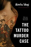 The Tattoo Murder Case (Soho Crime)