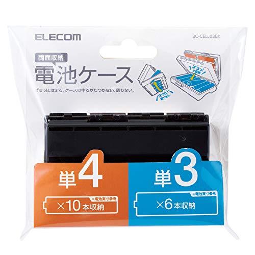エレコム 電池ケース 単3電池 単4電池 各最大 単3×6本 単4×10本 ブラック BC-CELL03BK