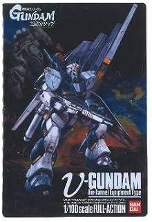 GUNDAM ガンダム ガンプラパッケージアートコレクション チョコウエハース [32R.レア:νガンダム/フィン・ファンネル装備型](単品)