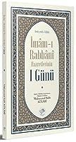 Imam-i Rabbani Hazretlerinin 1 Günü