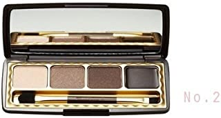 Skinfood Choco Smoky Eye Palette #2 Warm Brown Chocolate(1g x 4EA)