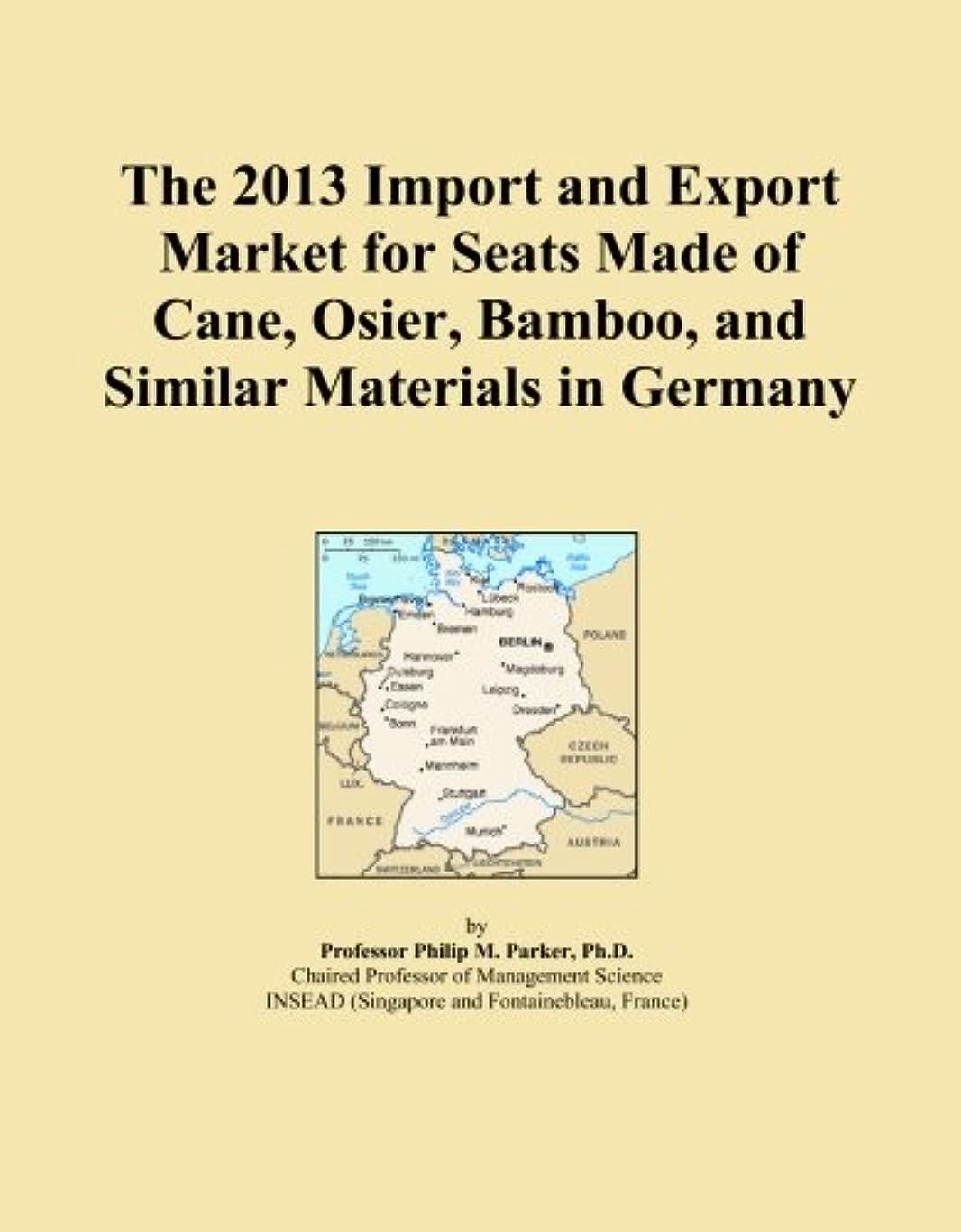 遵守するチャット溶岩The 2013 Import and Export Market for Seats Made of Cane, Osier, Bamboo, and Similar Materials in Germany