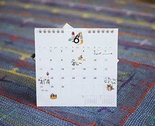 ほぼ日『ホワイトボードカレンダー2020ファイルポケットつき』
