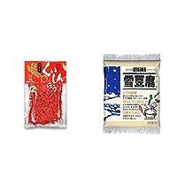 [2点セット] 飛騨山味屋 くいしんぼう【小】 (160g)・信濃雪 雪豆腐(粉豆腐)(100g)