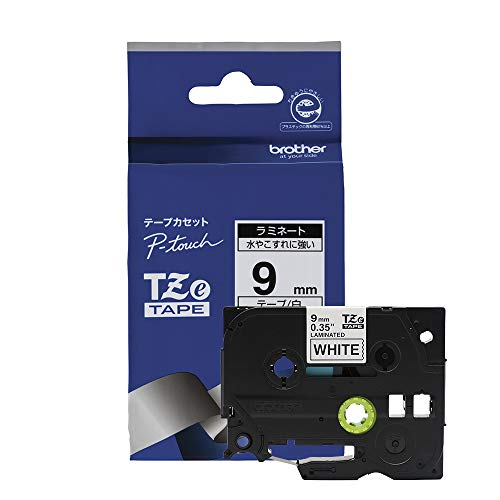 Brother TZe-221TZ label-making Tape–label-making Tapes (TZ, Black, Inkjet, Presentation Box, 8m, 9mm)