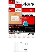 エーワン マルチプリンタラベル再生紙タイプ21面 31337 【まとめ買い3パックセット】 + 画材屋ドットコム ポストカードA