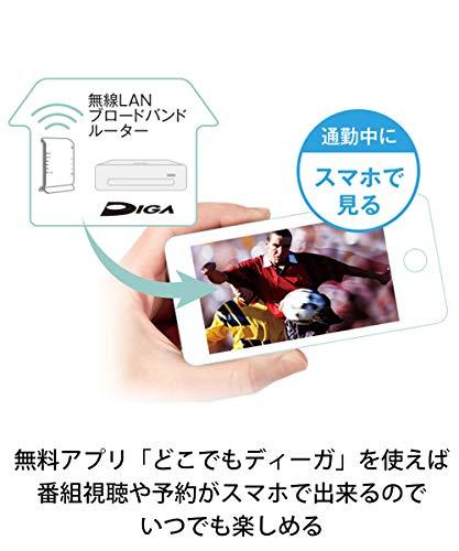 『パナソニック 500GB 2チューナー ブルーレイレコーダー 4Kアップコンバート対応 おうちクラウドDIGA DMR-BRW550』の2枚目の画像