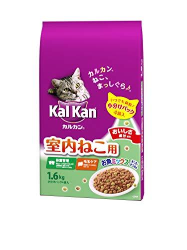 カルカン(Kal Kan)『室内ねこ用 お魚ミックス まぐろとかつお味』