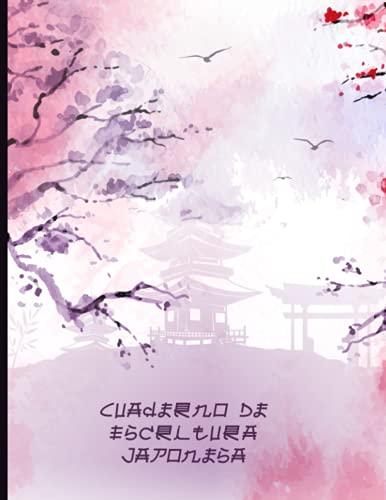Cuaderno De Escritura Japonesa: Liberta Escritura Japones Para Practicar la caligrafía japonesa   Aprender A Escribir El Alfabeto Japonés hiragana, katakana o kanji