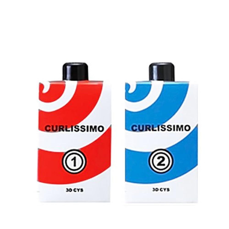 ムコタ カーリッシモ 3D CYS(システイン タイプ) 各400ml【パーマ液】【1剤?2剤】MUCOTA CURLISSIMO