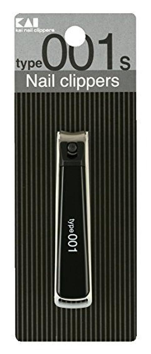 十二期待して信者KE0120 ツメキリType001S黒 × 5個セット