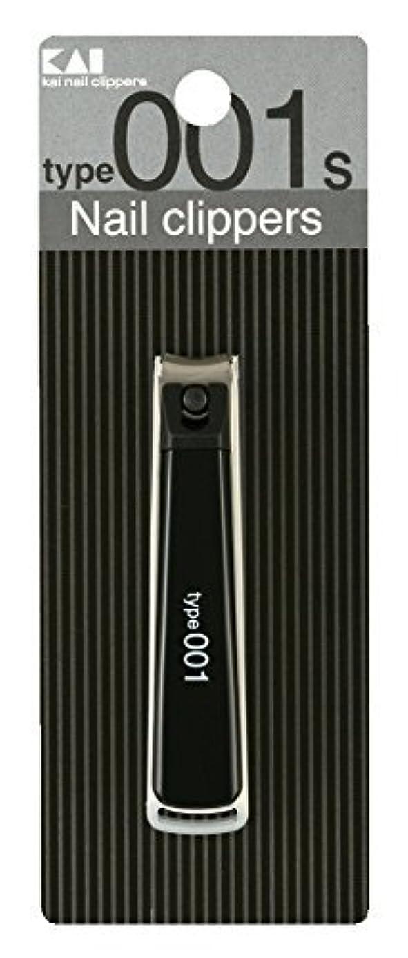 記念ひねくれたカップKE0120 ツメキリType001S黒 × 10個セット