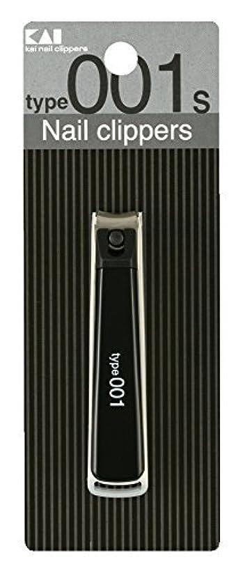 お矛盾レコーダーKE0120 ツメキリType001S黒 × 10個セット