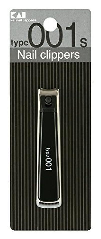 ドリルトレイ逃げるKE0120 ツメキリType001S黒 × 10個セット