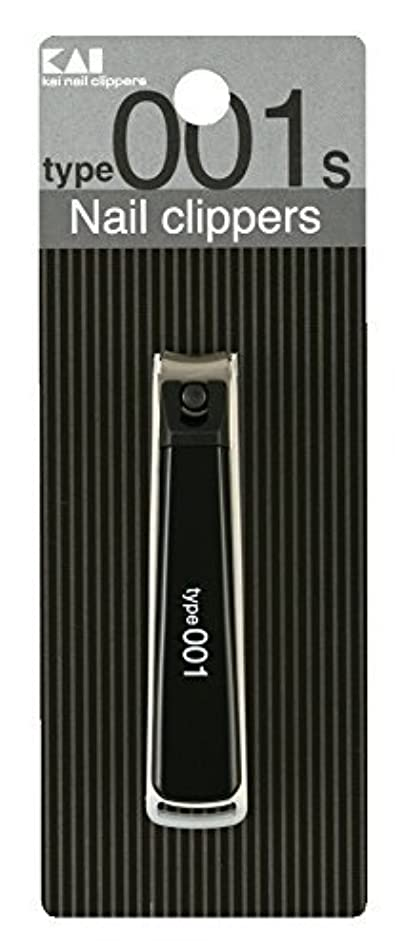 制限包囲方法論KE0120 ツメキリType001S黒 × 8個セット