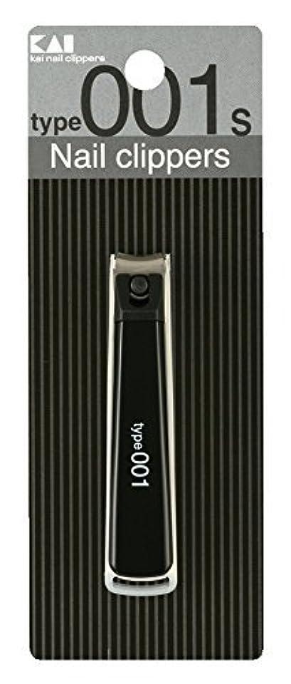 不公平不格好援助KE0120 ツメキリType001S黒 × 10個セット