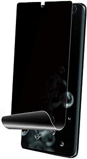 شاشة حماية من الجيلاتين للخصوصية لسامسونج جالاكسي اس 20 بلس بتغطية كاملة مضادة للبصمات - اسود