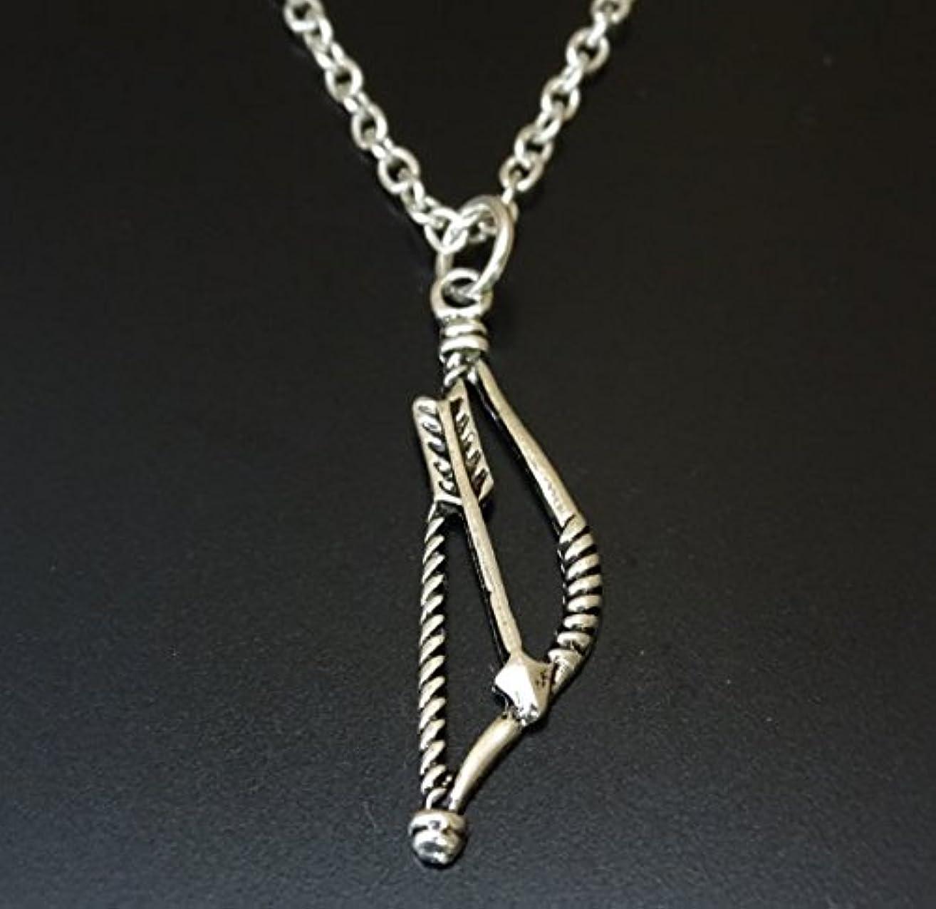 Arrow Necklace, Arrow Jewelry, Arrow Charm, Arrow Pendant, Archery Necklace, Archery Jewelry, Archery Charm, Archery Pendant, Archery Gifts, Arrow Gift, Arrow Birthday