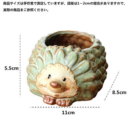 lithe小型植木鉢陶器鉢ハリネズミ型鉢植え可愛いミニ盆栽装飾多肉植物/サボテン/盆栽鉢/こけ鉢(Model:1)