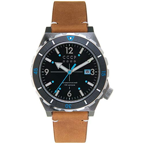 CCCP/Trendy Element Aurora ~ CP-7041-01
