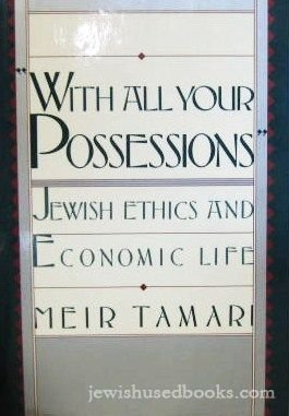WITH ALL YOUR POSSESSIONS (JEWISH ETHICS & ECONOMIC LIFE)