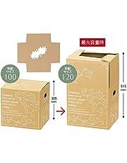 ヘッズ 日本製 段ボール お花向け 調節可 固定 スタンド付 デザイン入り ワイド型 宅配サイズ100/120 20枚 HEADS D-AJ3
